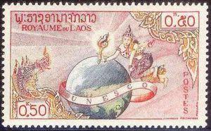 Unesco_timbre_Laos
