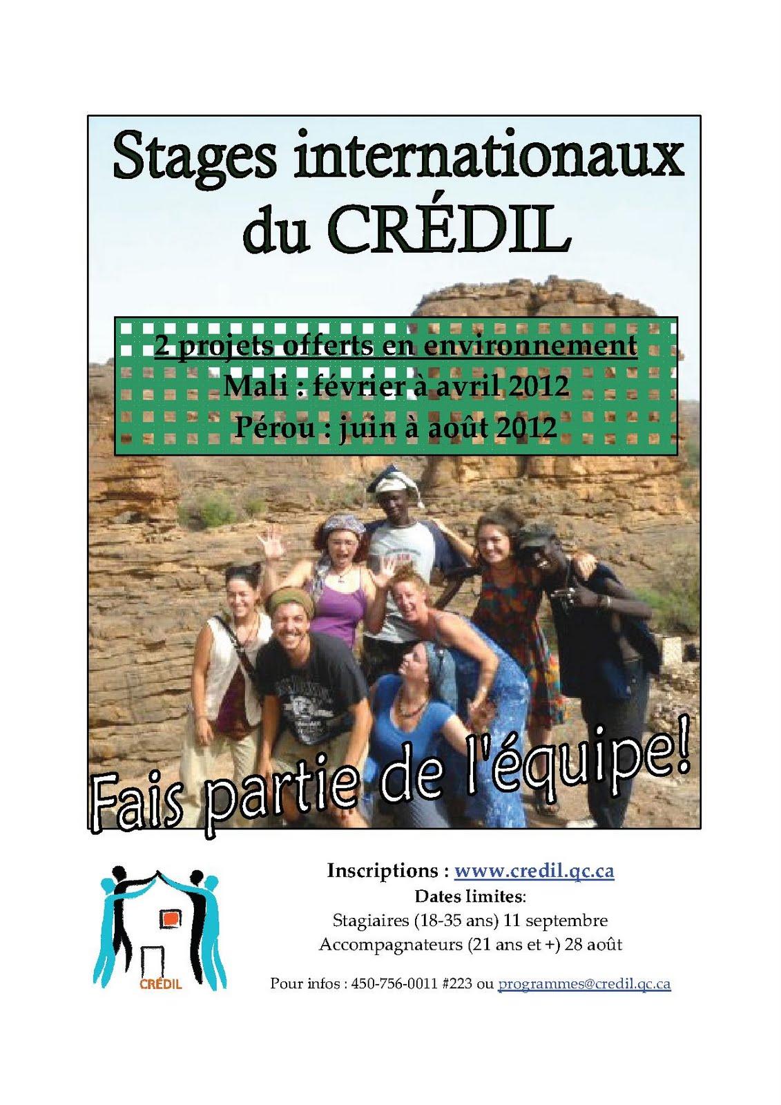Avis de recherche : Stages Québec Sans Frontières